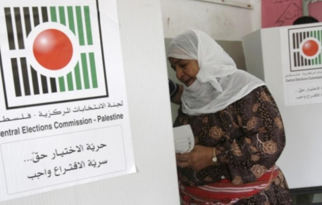تفاصيل بيان القوائم المرشحة للانتخابات التشريعية بشأن نيّة التأجيل