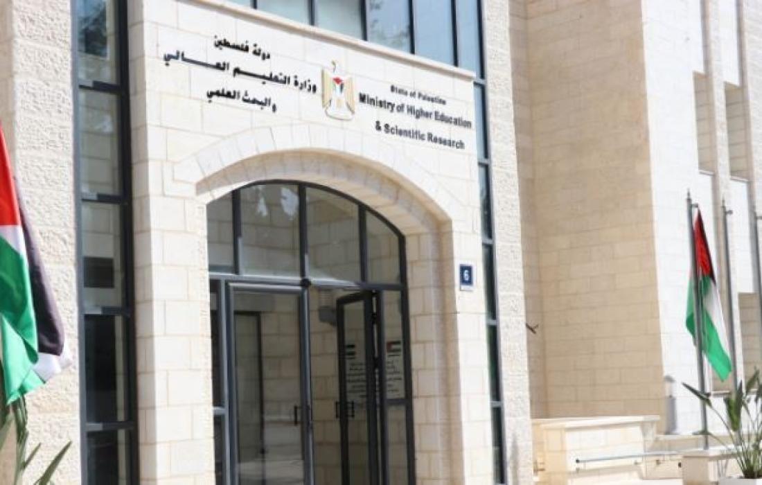وزارة التربية - التعليم -التربية- التربية والتعليم.JPG