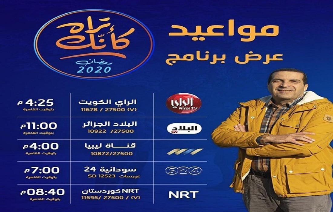 عمرو خالد.jpg