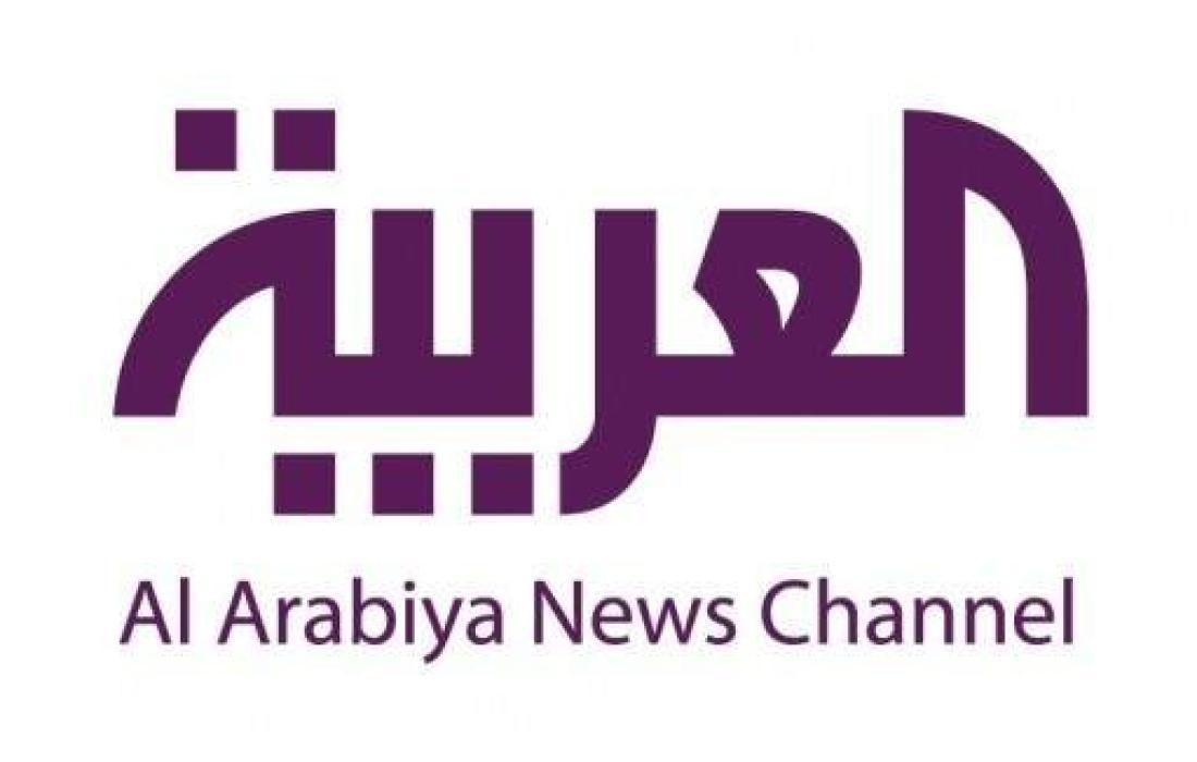 قناة العربية.