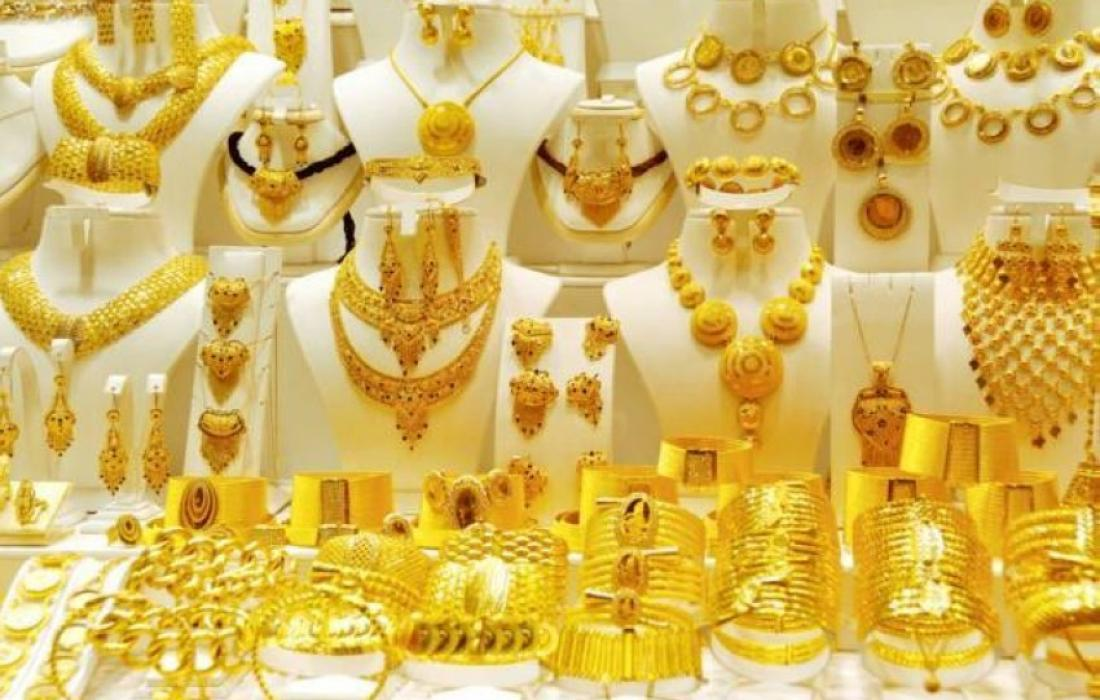 سعر الذهب في مصر اليوم.jpg