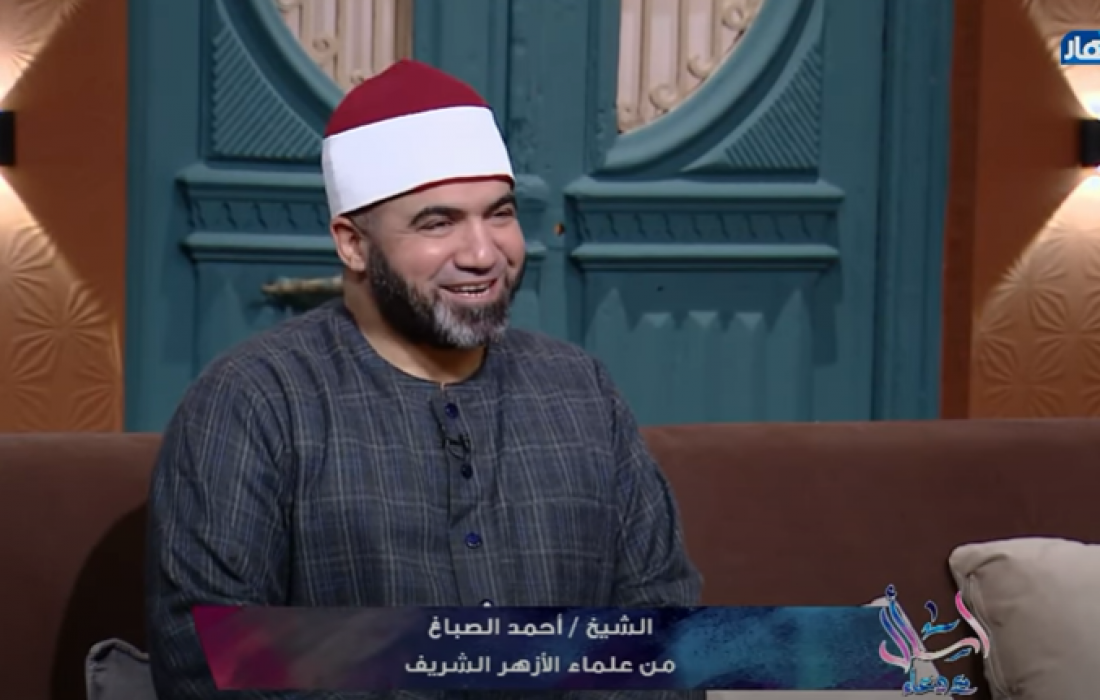 موعد برنامج أسال مع الدعاء الديني في رمضان 2021
