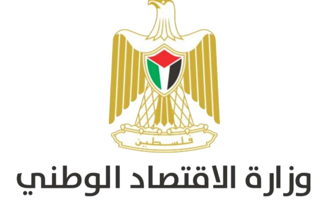 """الاقتصاد الفلسطيني يقرر منع إدخال وتسويق بضائع """"الاسرائيلية"""""""