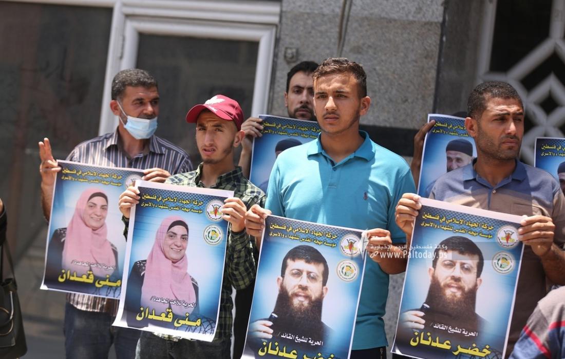 مهجة القدس تنظم وقفة دعم واسناد للشيخ خضر عدنان الذي اعتقلته قوات الاحتلال فجراً (5).JPG