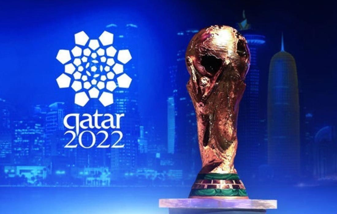 كاس العام قطر 2022