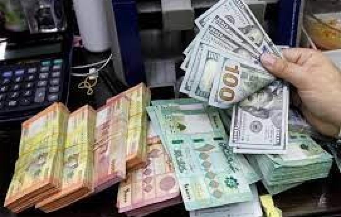 سعر الدولار في لبنان اليوم.jpg