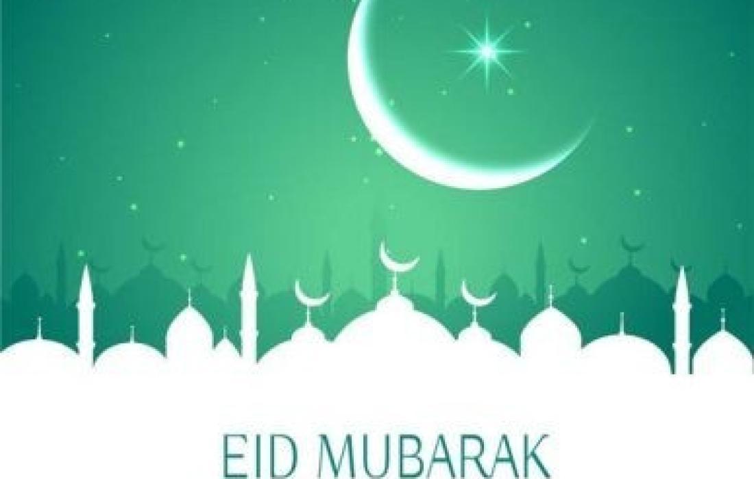 تحميل تكبيرات العيد الأضحى لبيك اللهم لبيك mp3 صوت جميل جدًا