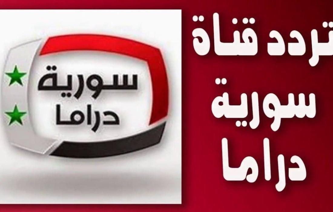 سوريا دراما2.jpeg