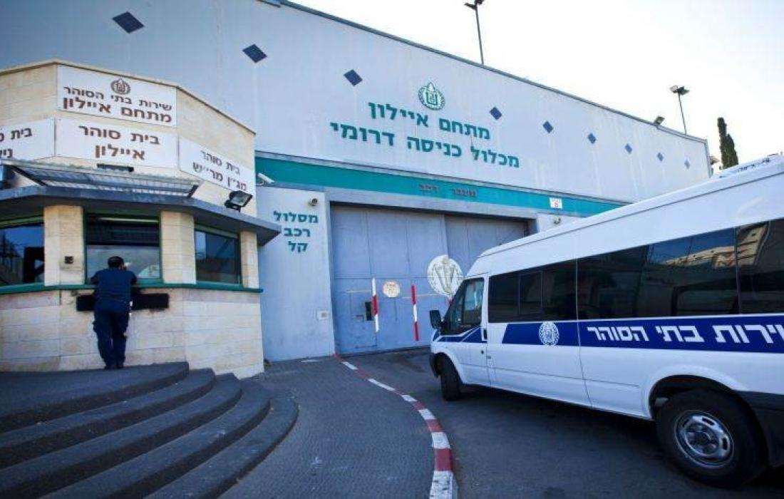 سجون الاحتلال.jpeg