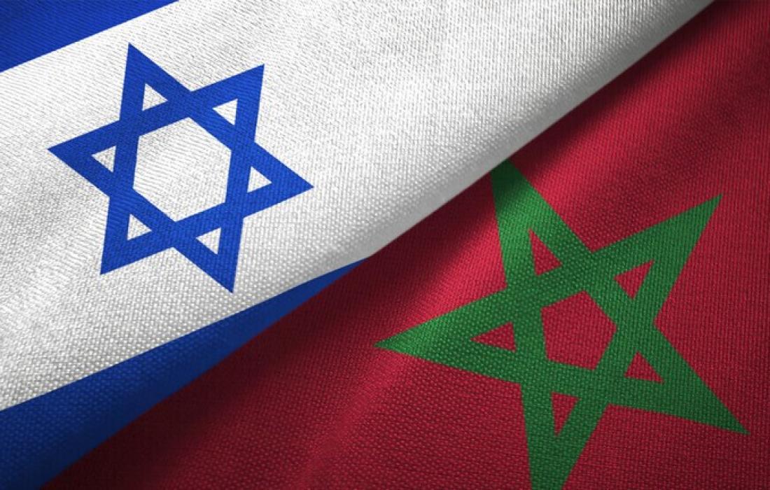 تطبيع المغرب
