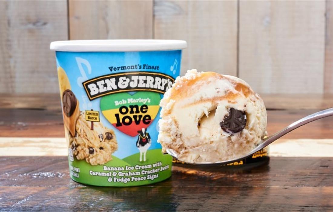 شركة بن آند جيري للمثلجات الامريكية.jpg