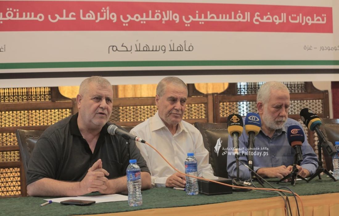 الدائرة  السياسي لحركة الجهاد الإسلامي (8).JPG