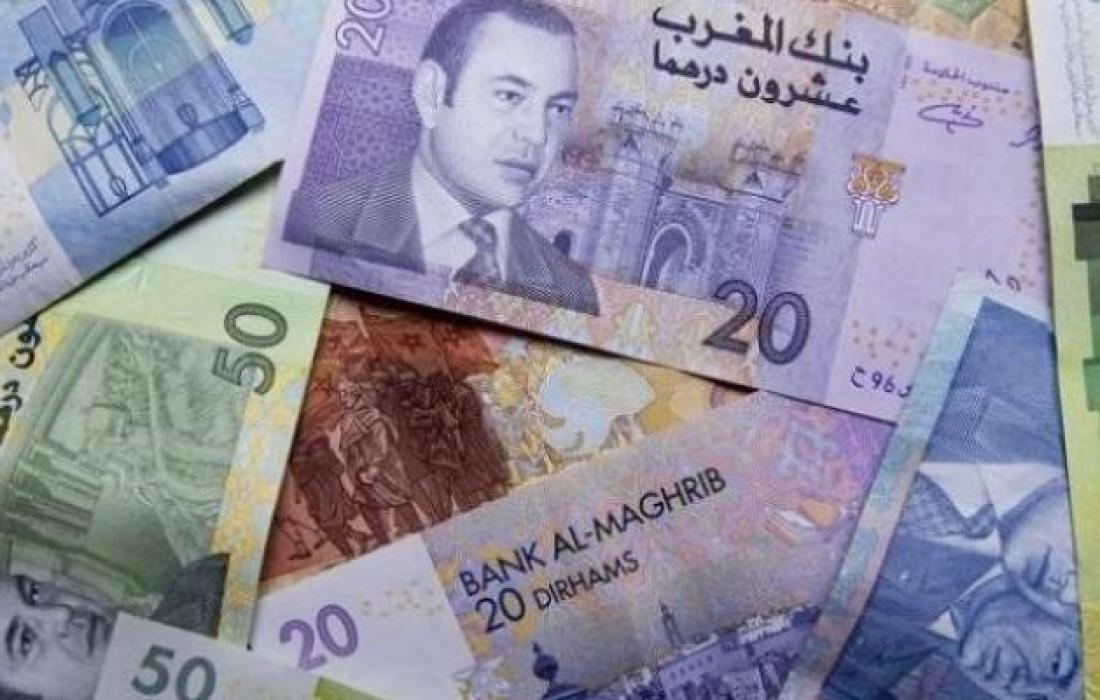 أسعار العملات في المغرب اليوم السبت 4 سبتمبر 2021