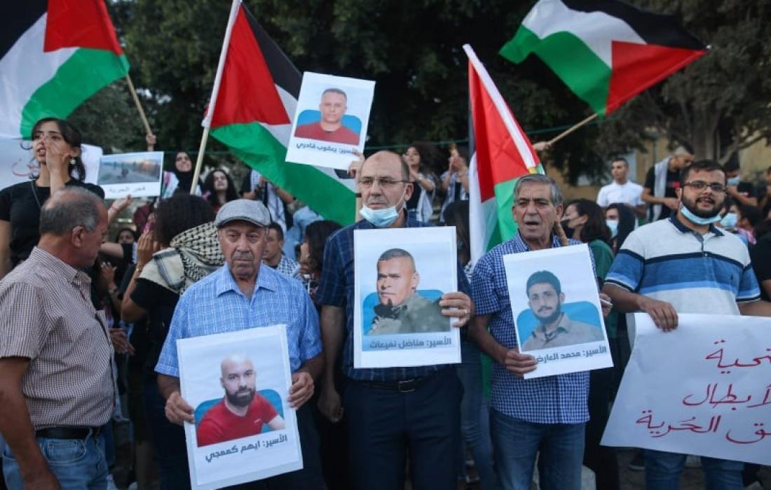 تضامن اهل الناصرة  مع الاسرى