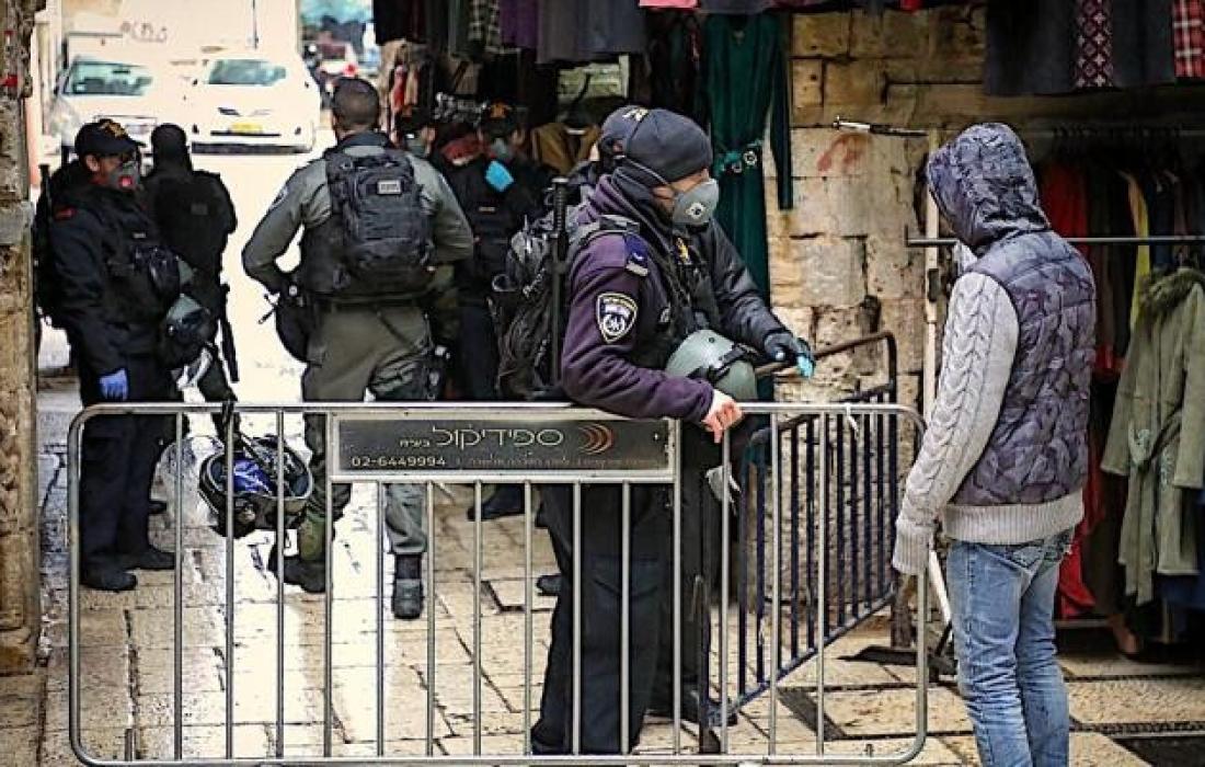 شرطة الاحتلال.jpeg