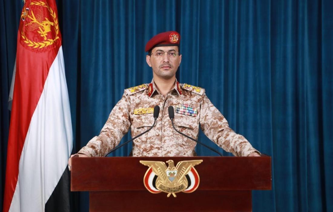 القوات المسلحة في اليمن