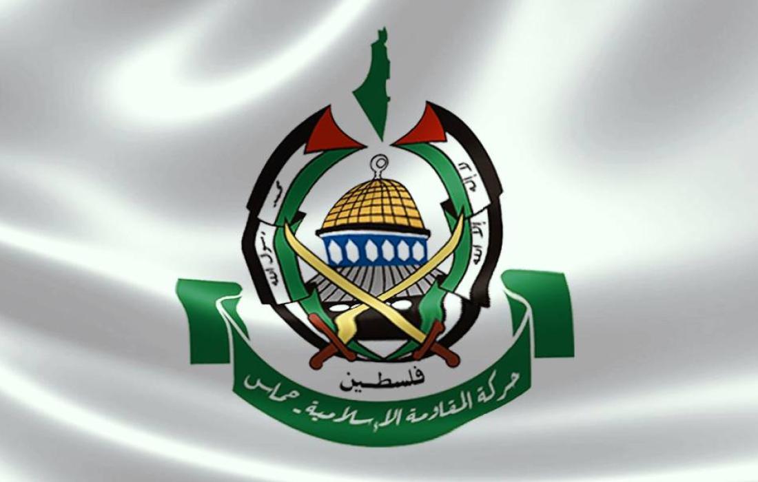 شعار حماس