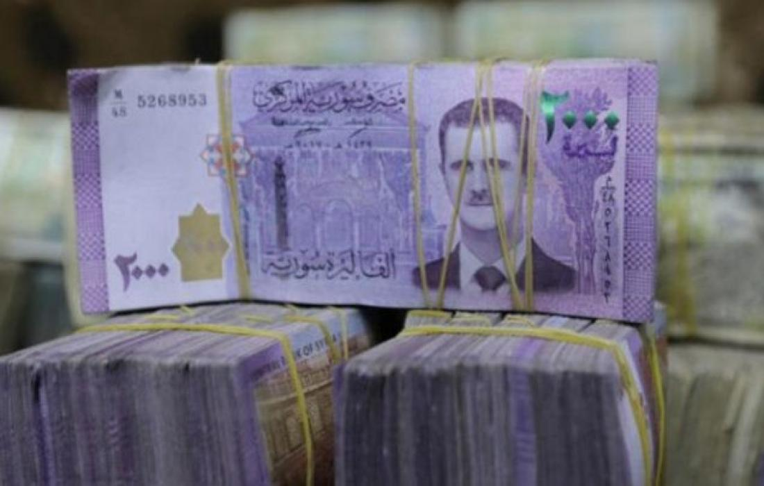صرف سعر الدولار الأمريكي مقابل الليرة السورية اليوم الثلاثاء الموافق 13-4-2021