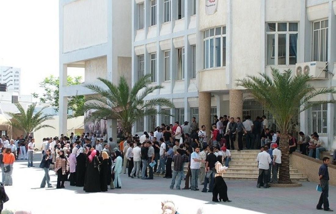 طلبة جامعات غزة (ارشيف)