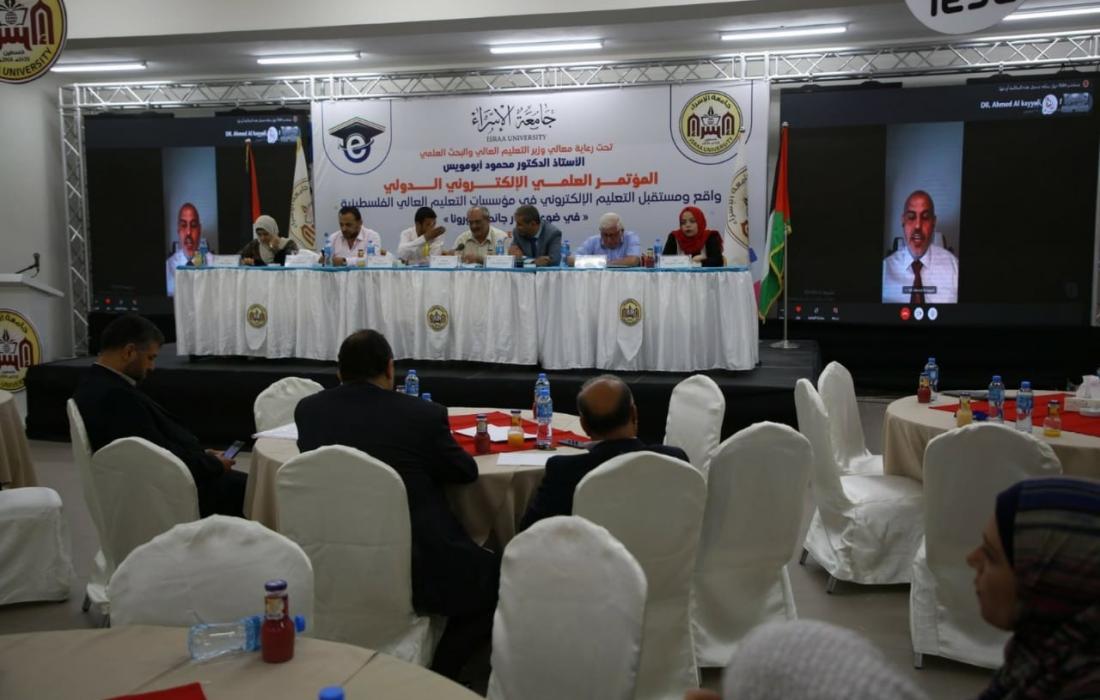 مؤتمر علمي لجامعة الاسراء بغزة