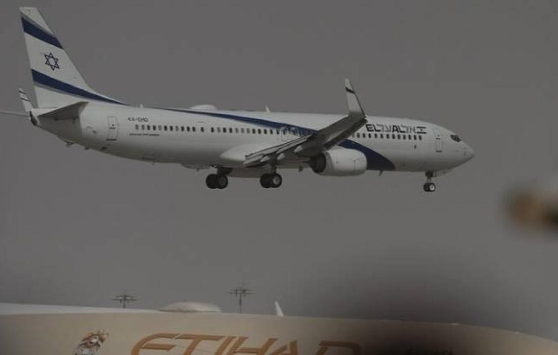 طائرة اسرائيلية في الامارات