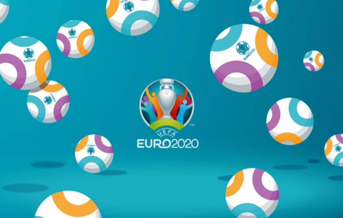 يورو 2020