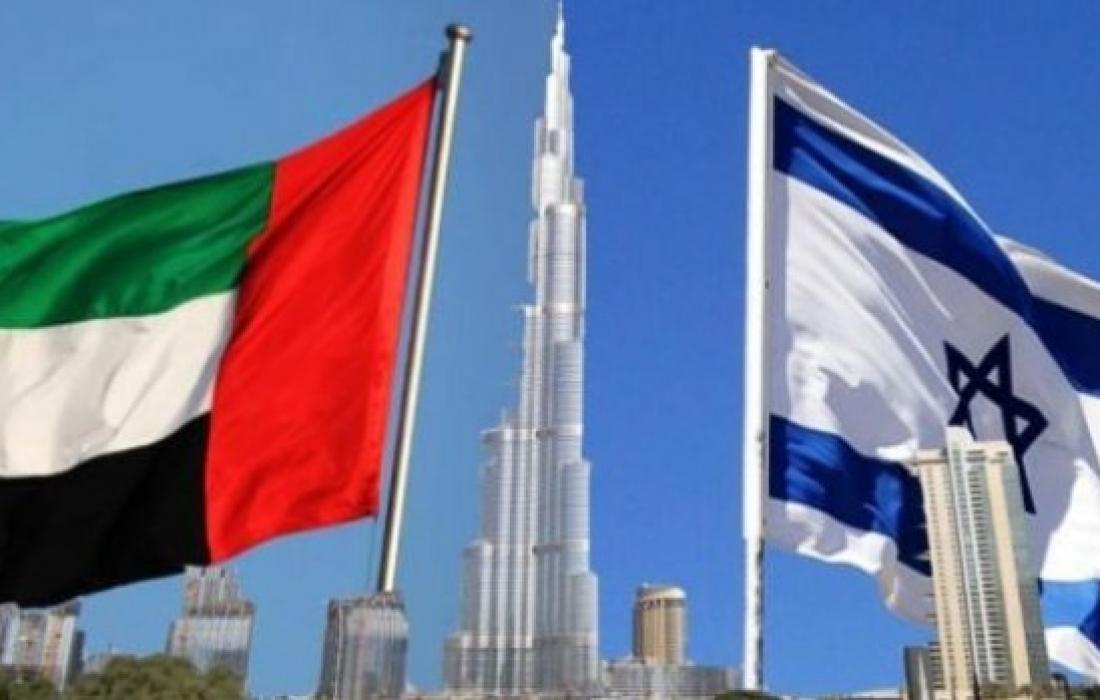 اسرائيل و الامارات