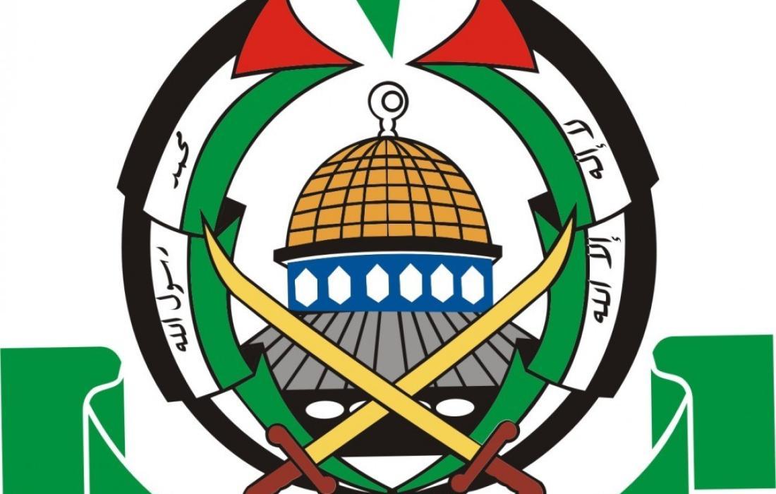شعار حركة حماس