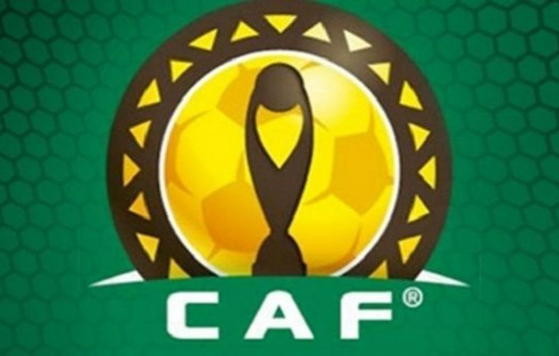 الاتحاد الافريقي لكرة القدم الكاف