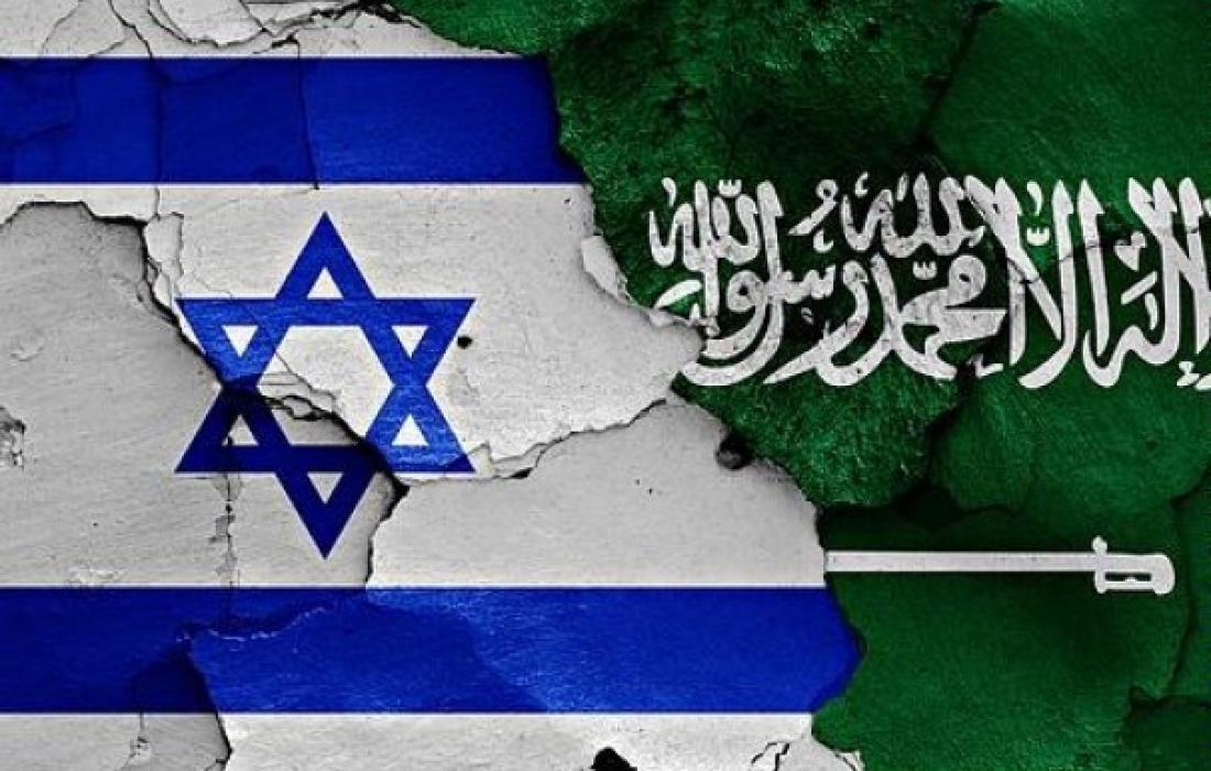 """العلاقات """"الاسرائيلية"""" السعودية"""