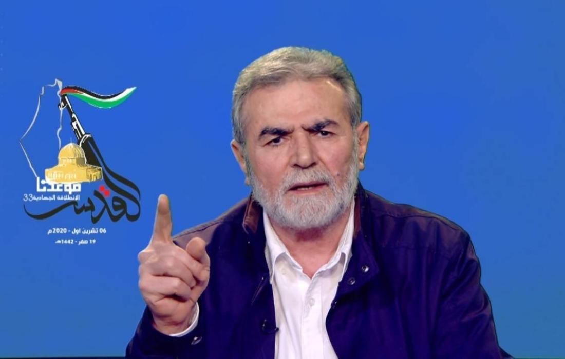 القائد زياد النخالة الامين العام لحركة الجهاد الاسلامي