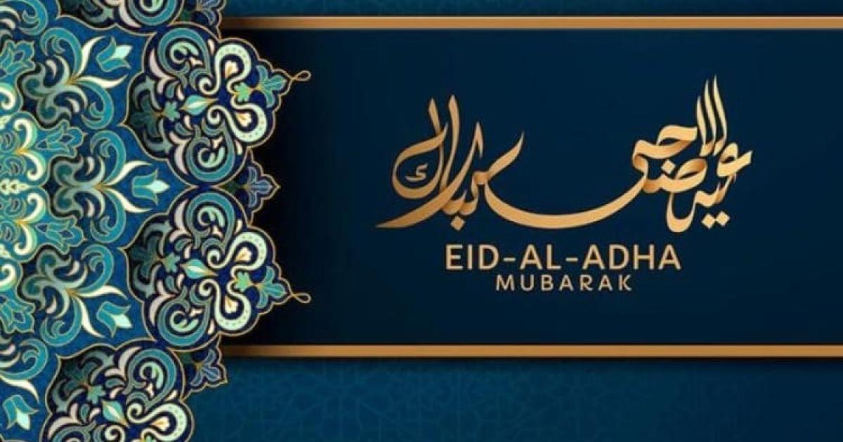 موعد عيد الاضحى 1440 في السعودية ومصر فلسطين اليوم