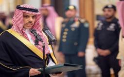 الامير فيصل بن فرحان ال سعود.png