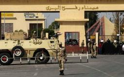 """الداخلية تعلن عن كشف """"تنسيقات مصرية"""" عبر معبر رفح البري غدًا الاربعاء"""