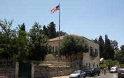 السفارة الامريكية في القدس