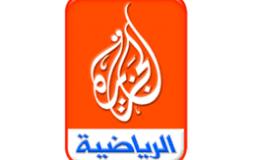 قناة الجزيرة الرياضية.png