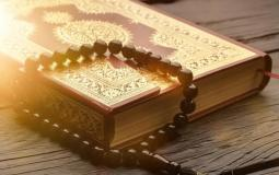 تطبيق القرآن الكريم في شهر رمضان 2021.jpg