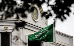 السعودية -علم السعودية -الممكلة العربية السعودية.jpg