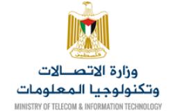 وزارة الاتصالات.png