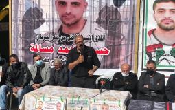 الأسير حسين مسالمة