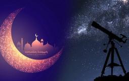 غرة شعبان وموعد تحري هلال رمضان 2021 فلكيًا