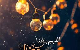 الإعلان عن موعد شهر رمضان 2021