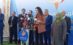 """""""قائمة المستقبل"""": الانتخابات فرصة حقيقية لإرادة الشعب ونسعى لإصلاح سياسي وقانوني واقتصادي"""