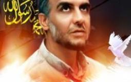 الأسير محمد جبارين.jpg