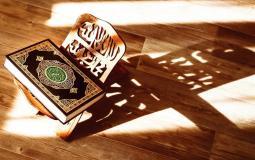 تنزيل برنامج القرآن الكريم بدون نت في شهر رمضان 2021