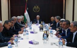 اللجنة المركزية لحركة فتح.jpg