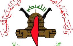 الجهاد الاسلامي.png
