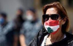 كورونا لبنان.jpg
