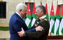 ملك الأردن وعباس.jpg