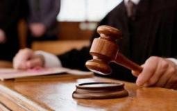 محكمة رام الله